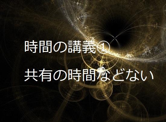 fractal-1280081_6401