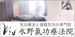 ryouhouin_bnr2020