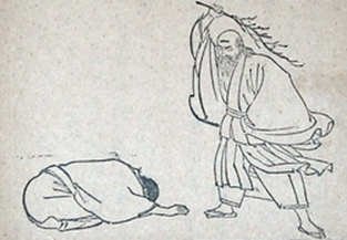 yuugaku